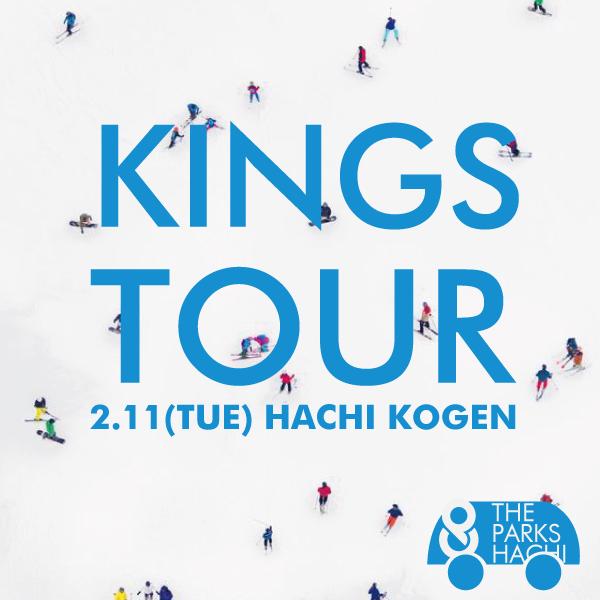 kingstour2020_hachi.png