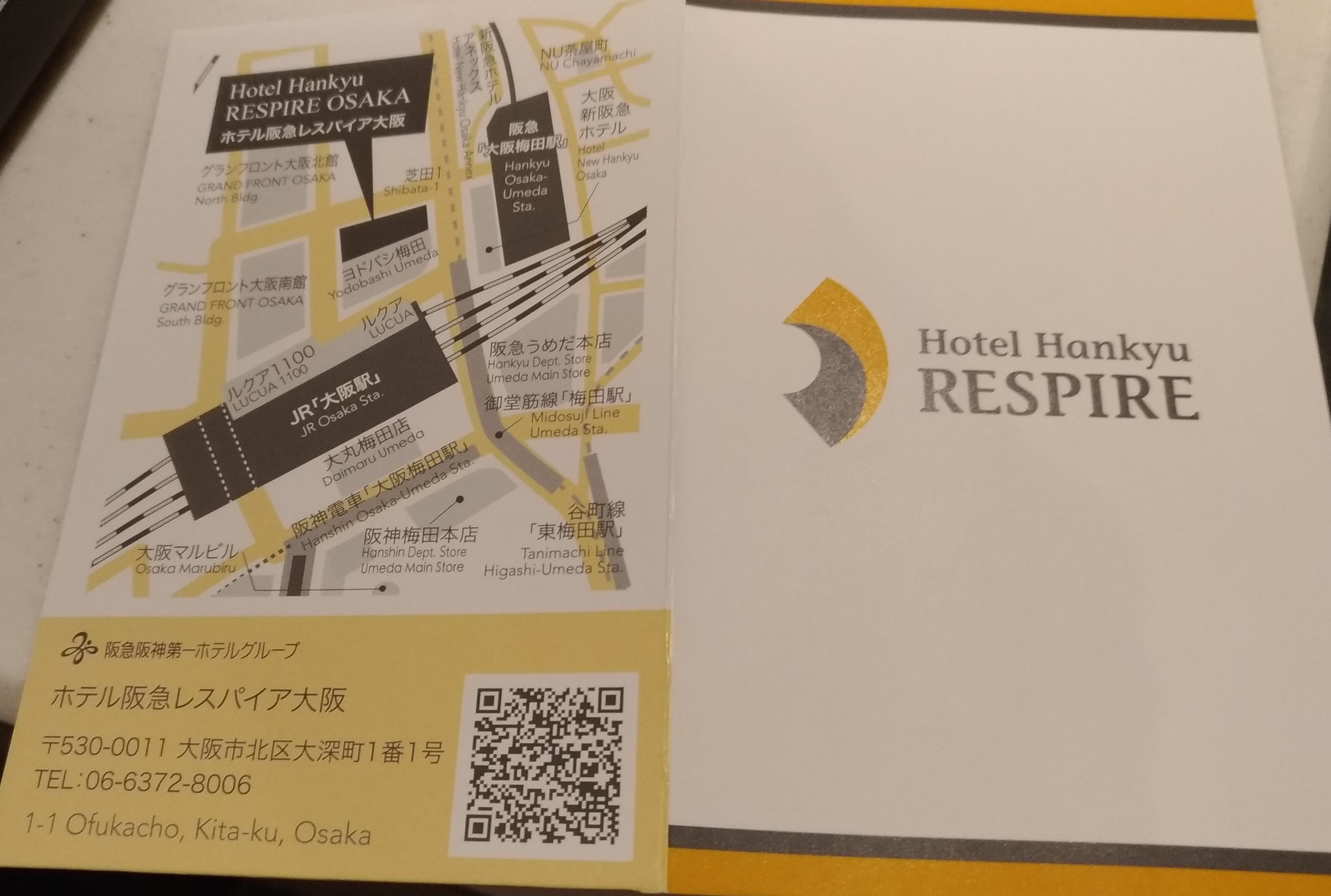 LINKS_hotel_umeda_respire_5.jpg