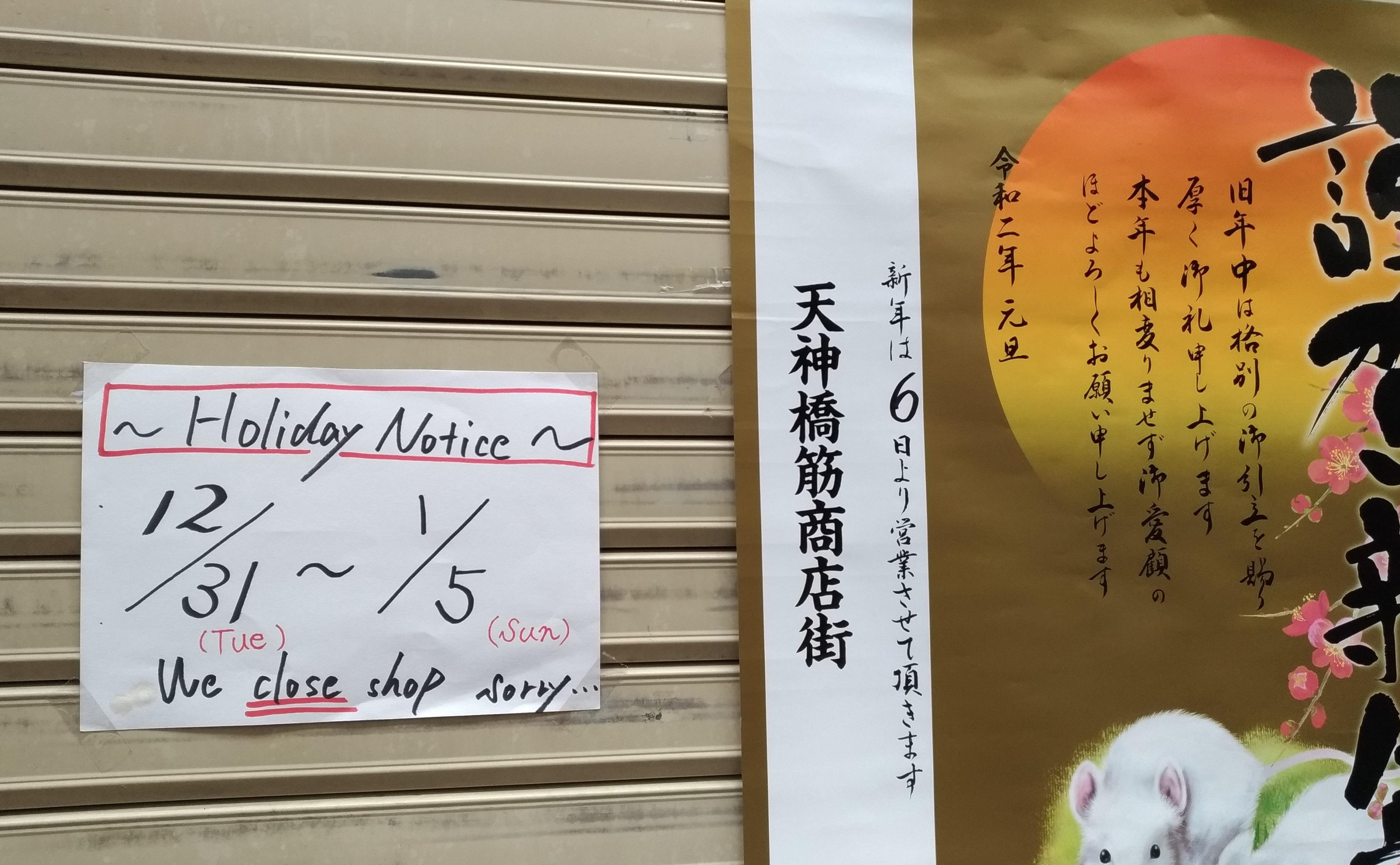 harukoma_sushi_osaka_tenma_.jpg