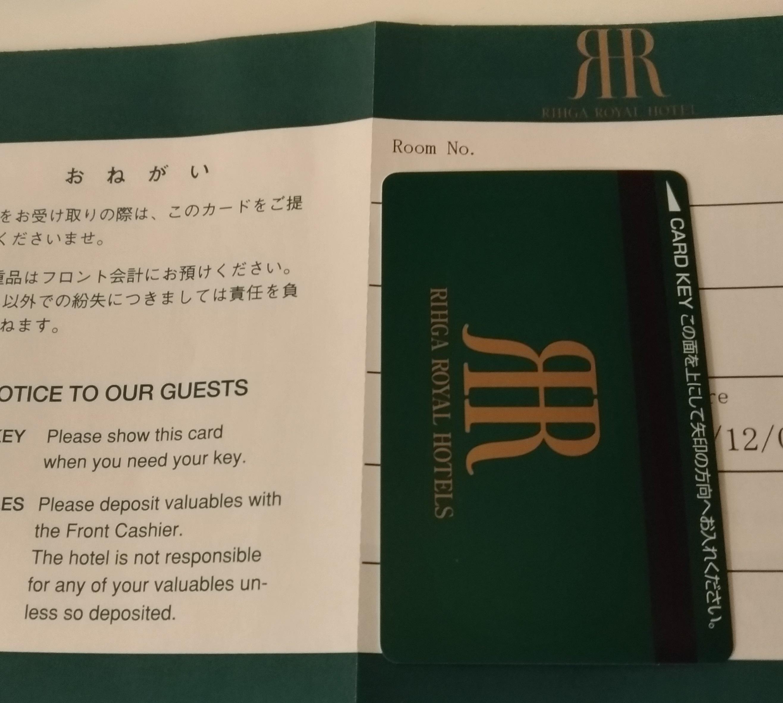 hotel_room_key_rihga_osaka.jpg