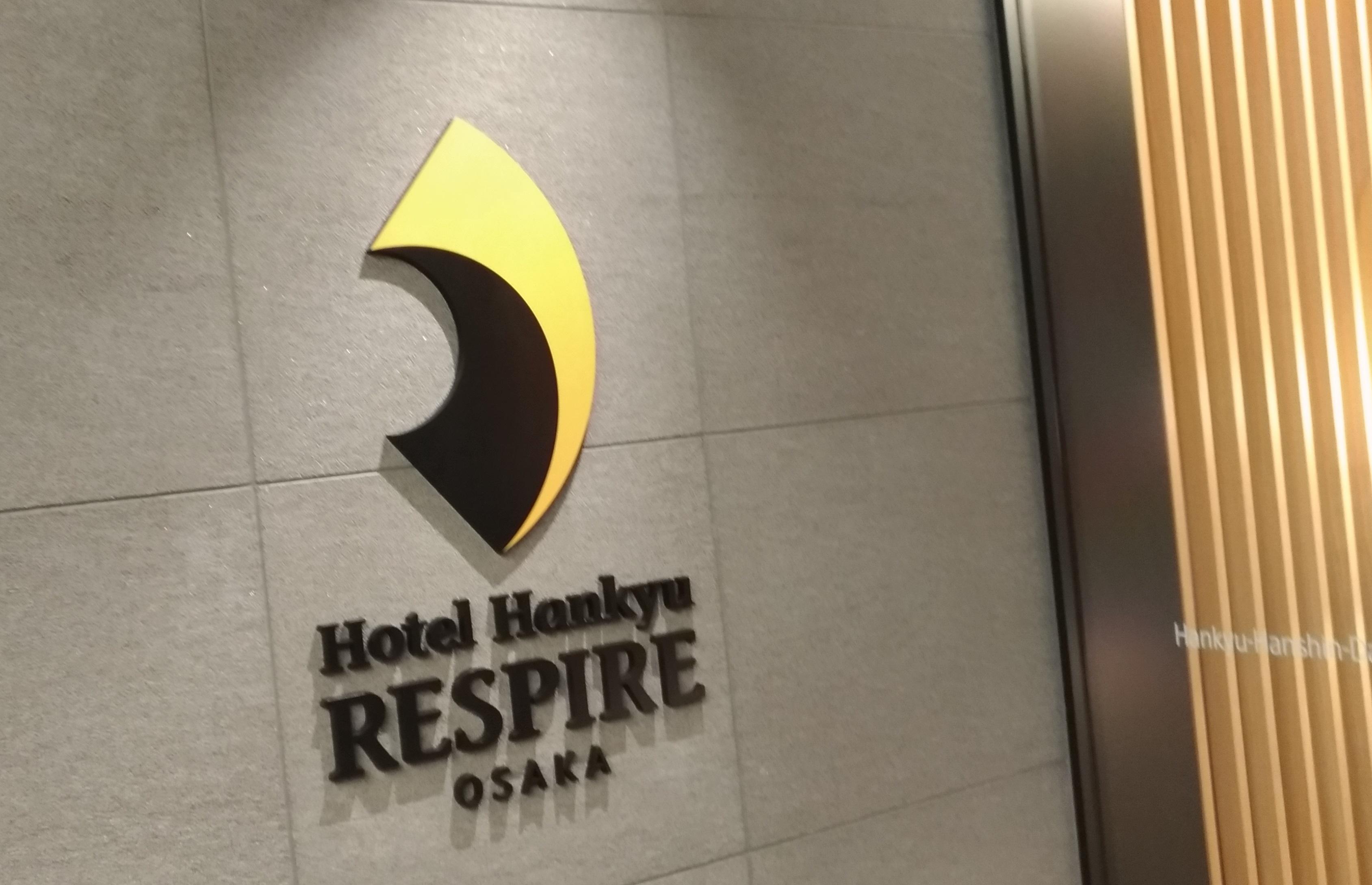 osaka_hotel_linksumeda_respire.jpg