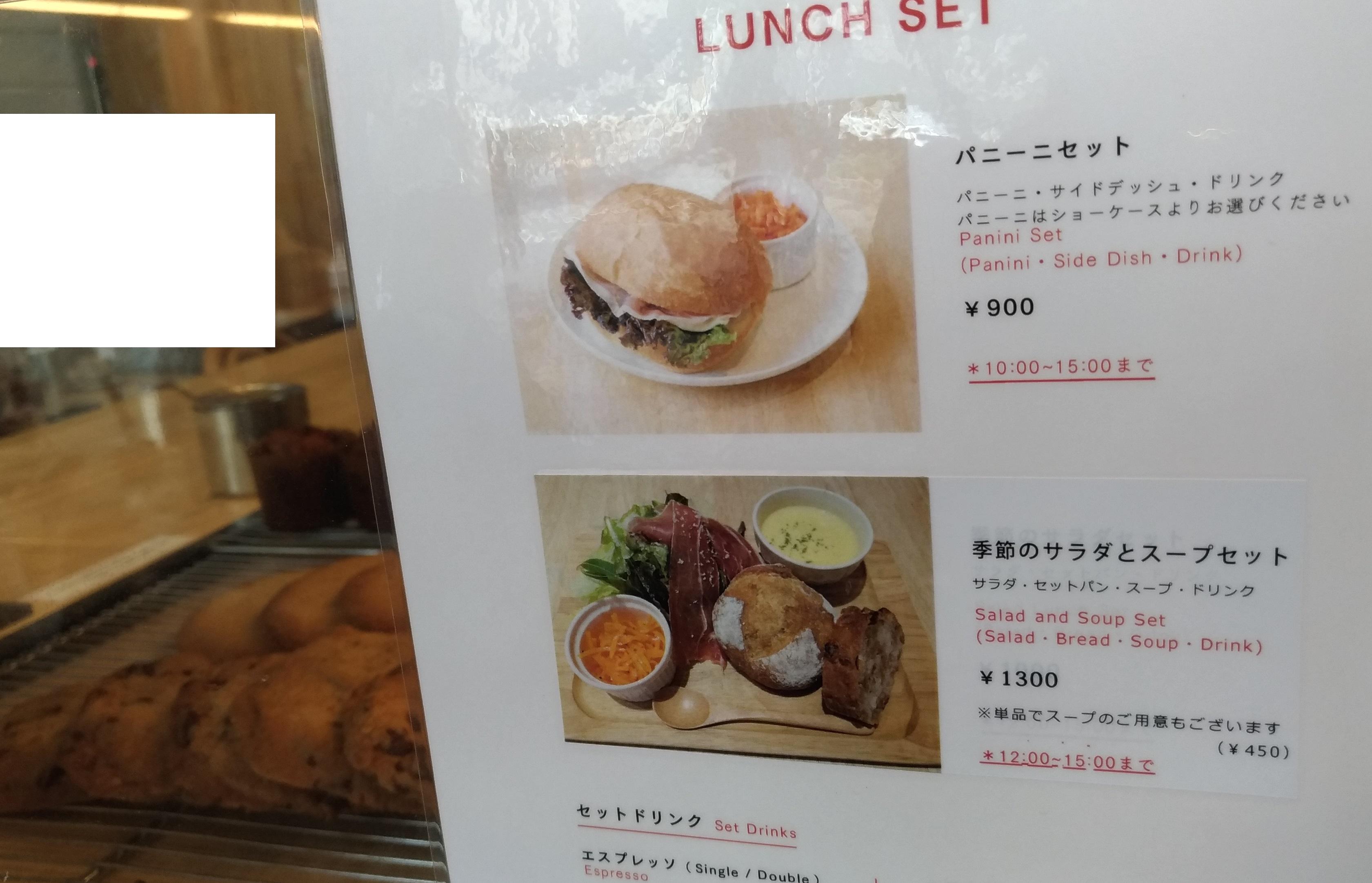 osaka_pan_minamimorimachi_bread_.jpg