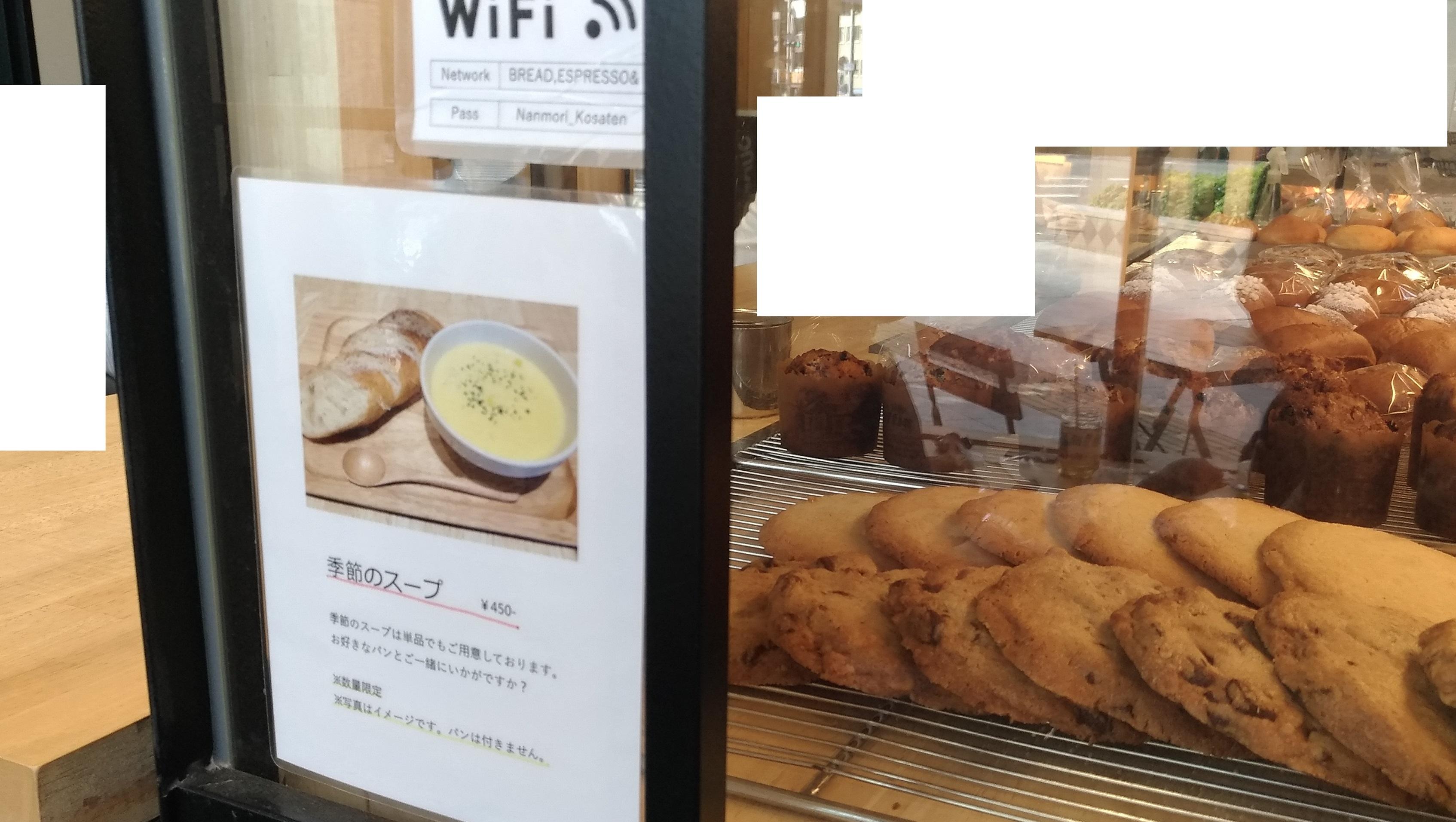 osaka_pan_minamimorimachi_bread_1.jpg