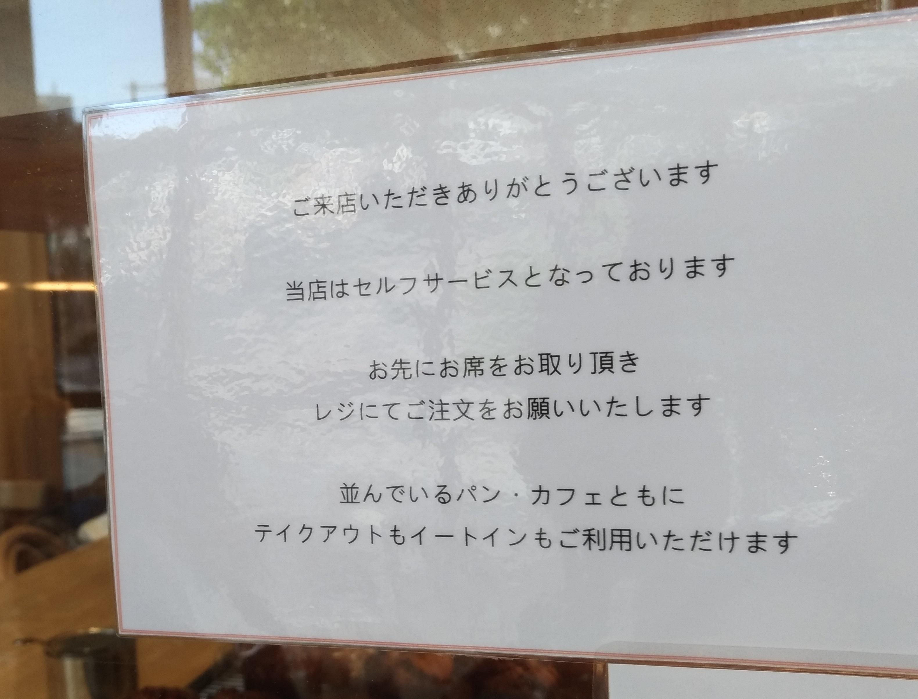 osaka_pan_minamimorimachi_bread_2.jpg