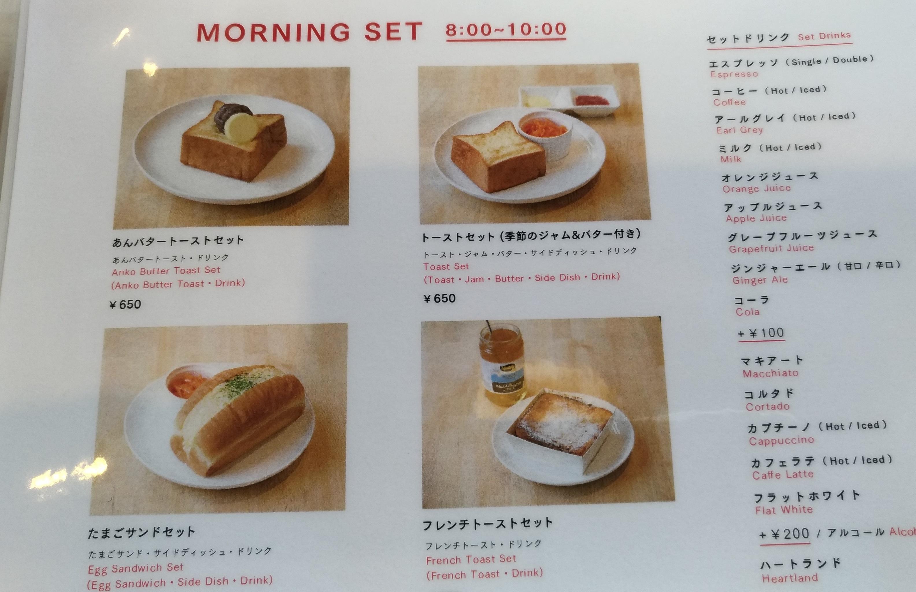 osaka_pan_minamimorimachi_bread_3.jpg