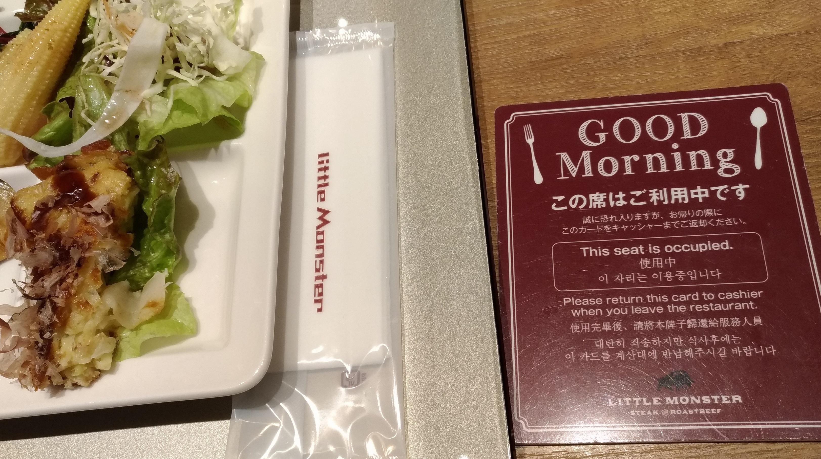 osaka_umeda_hotel_viking_tokyu_.jpg