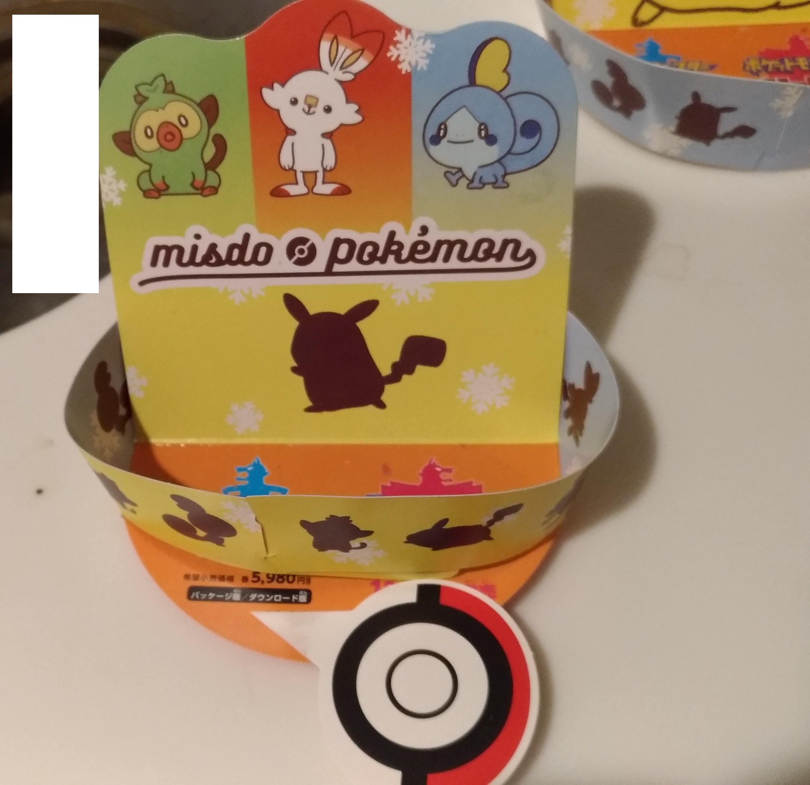 pokemon_misudo_12_.jpg
