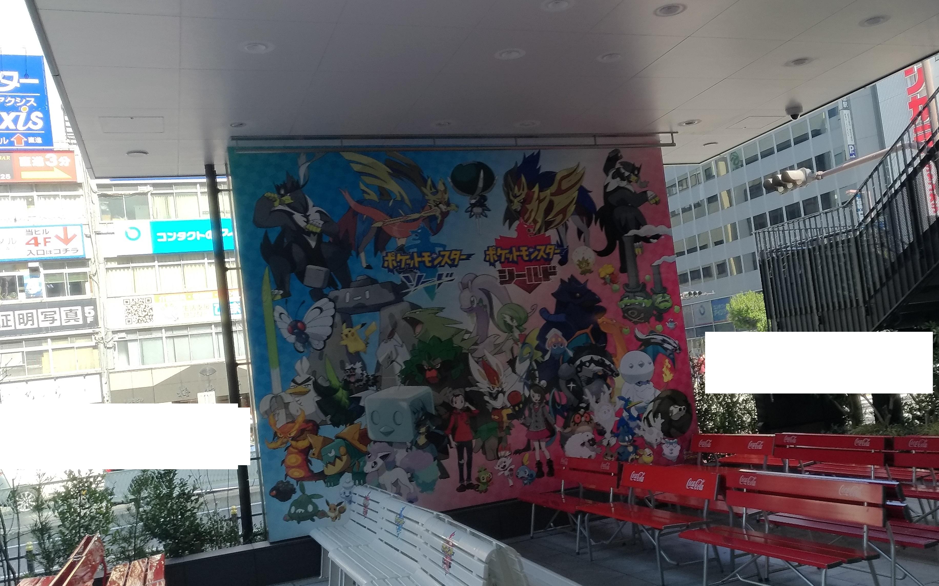 pokemon_umeda_osaka_links_2020_1.jpg