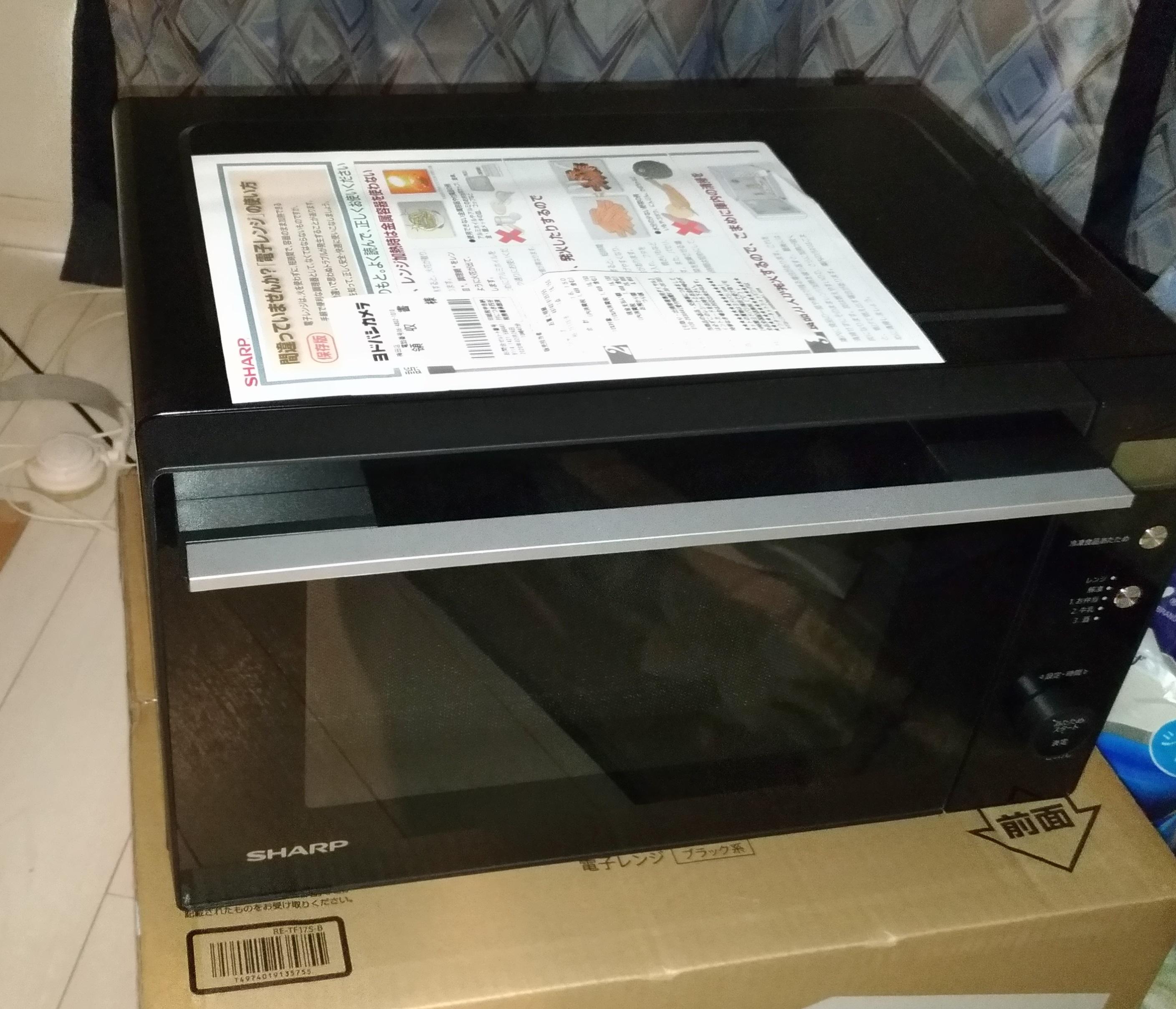 sharp_microwave_oven_2020_hitori_3.jpg