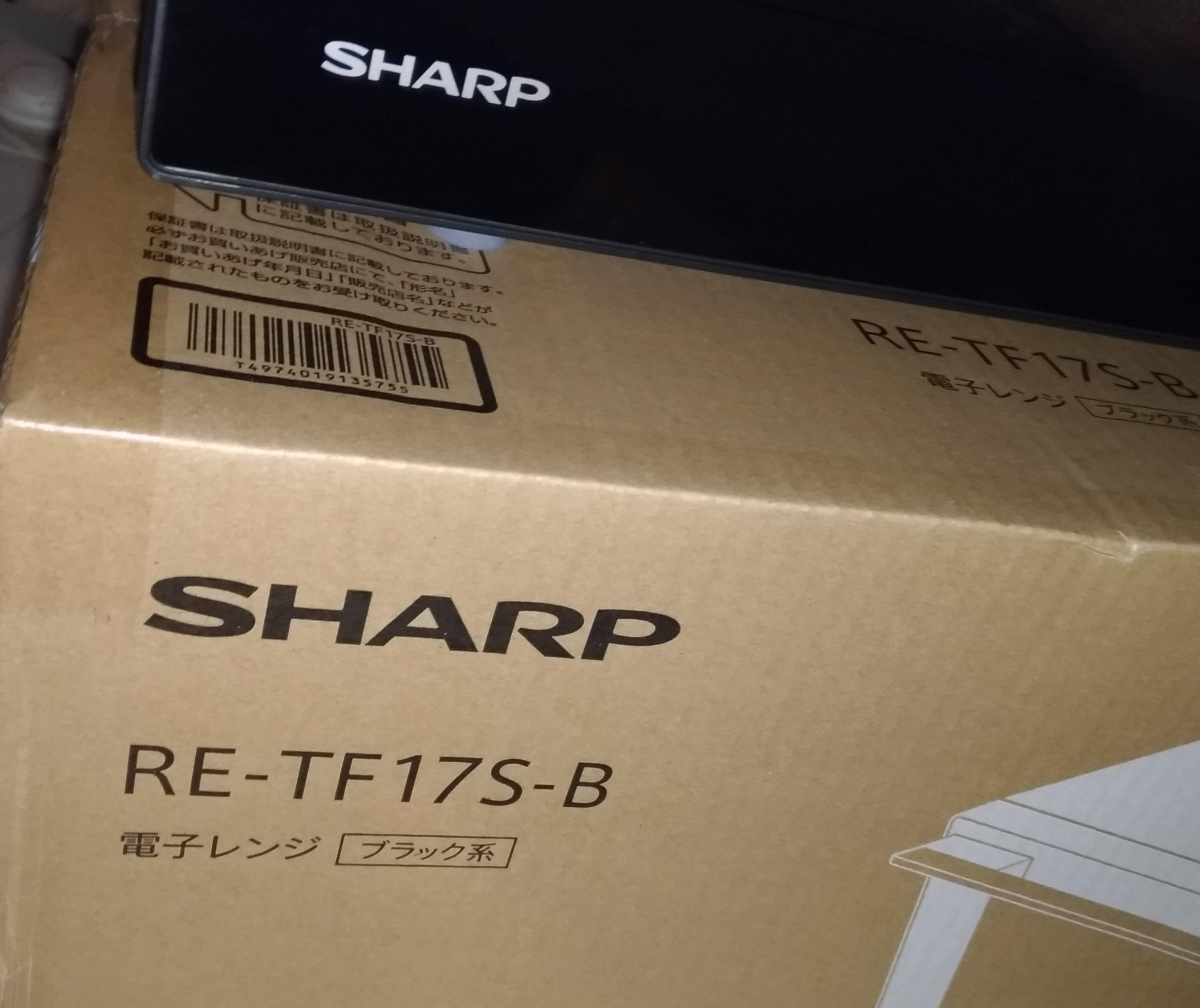 sharp_microwave_oven_2020_hitori_4.jpg