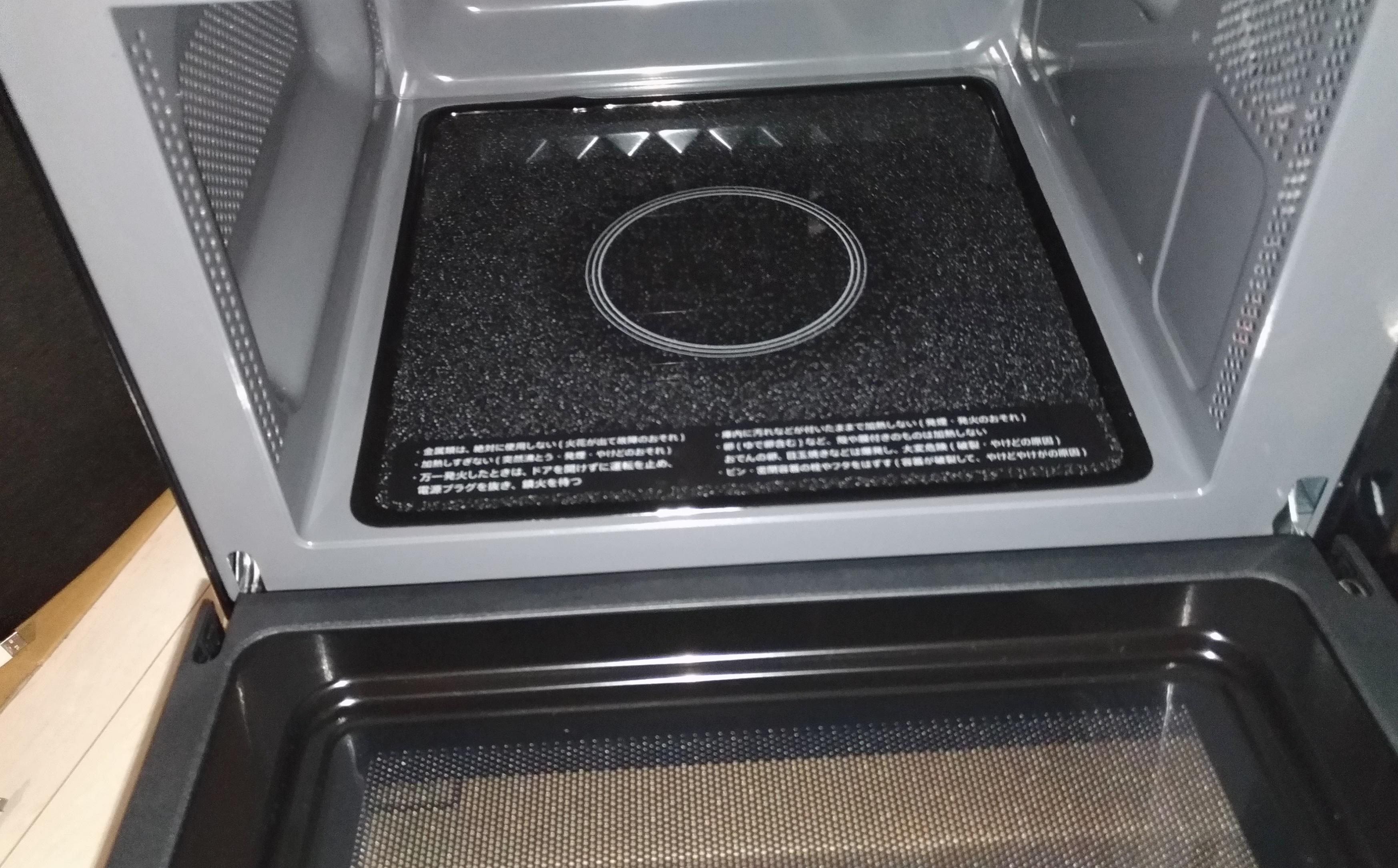 sharp_microwave_oven_2020_hitori_5.jpg