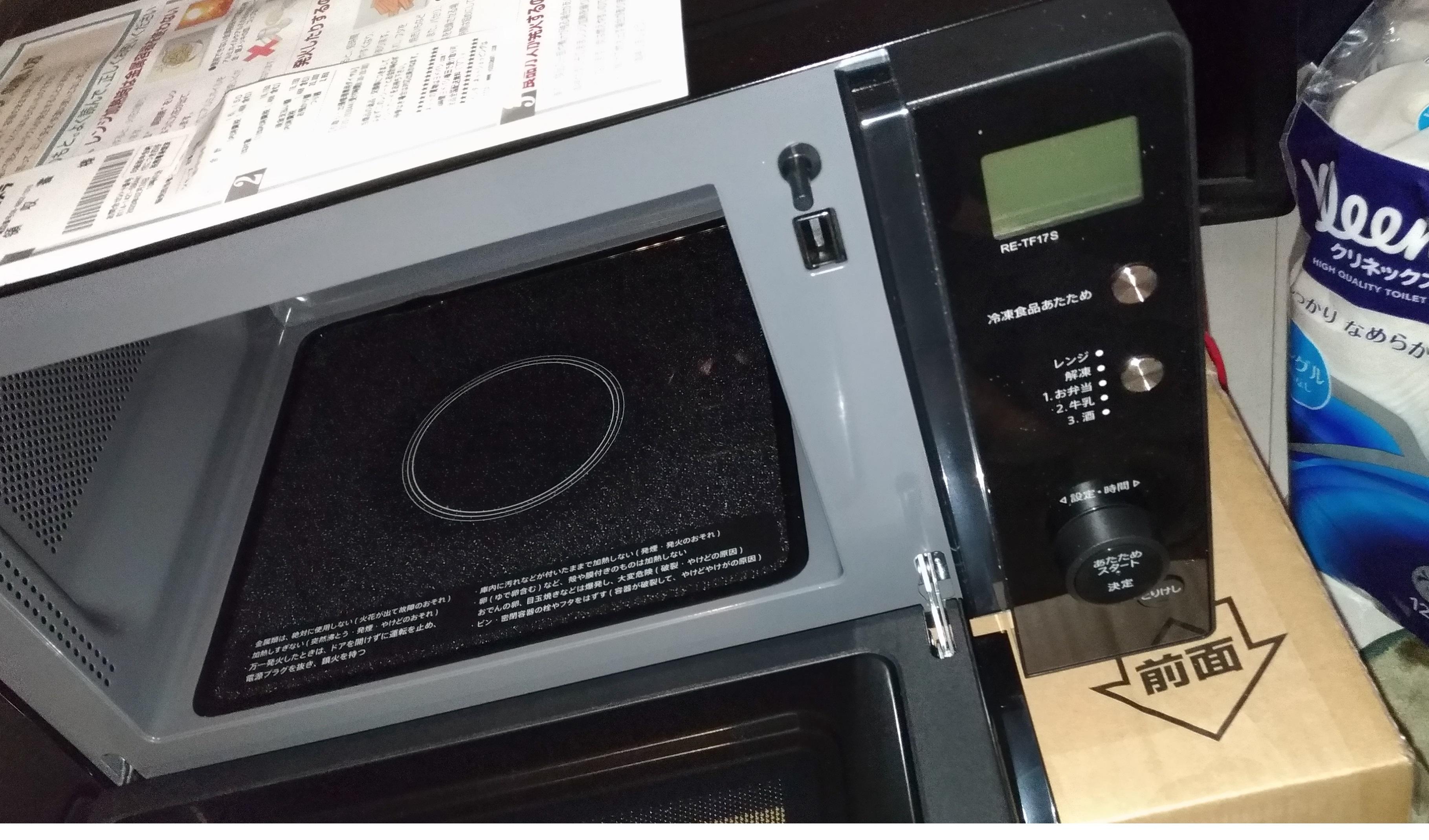 sharp_microwave_oven_2020_hitori_6.jpg