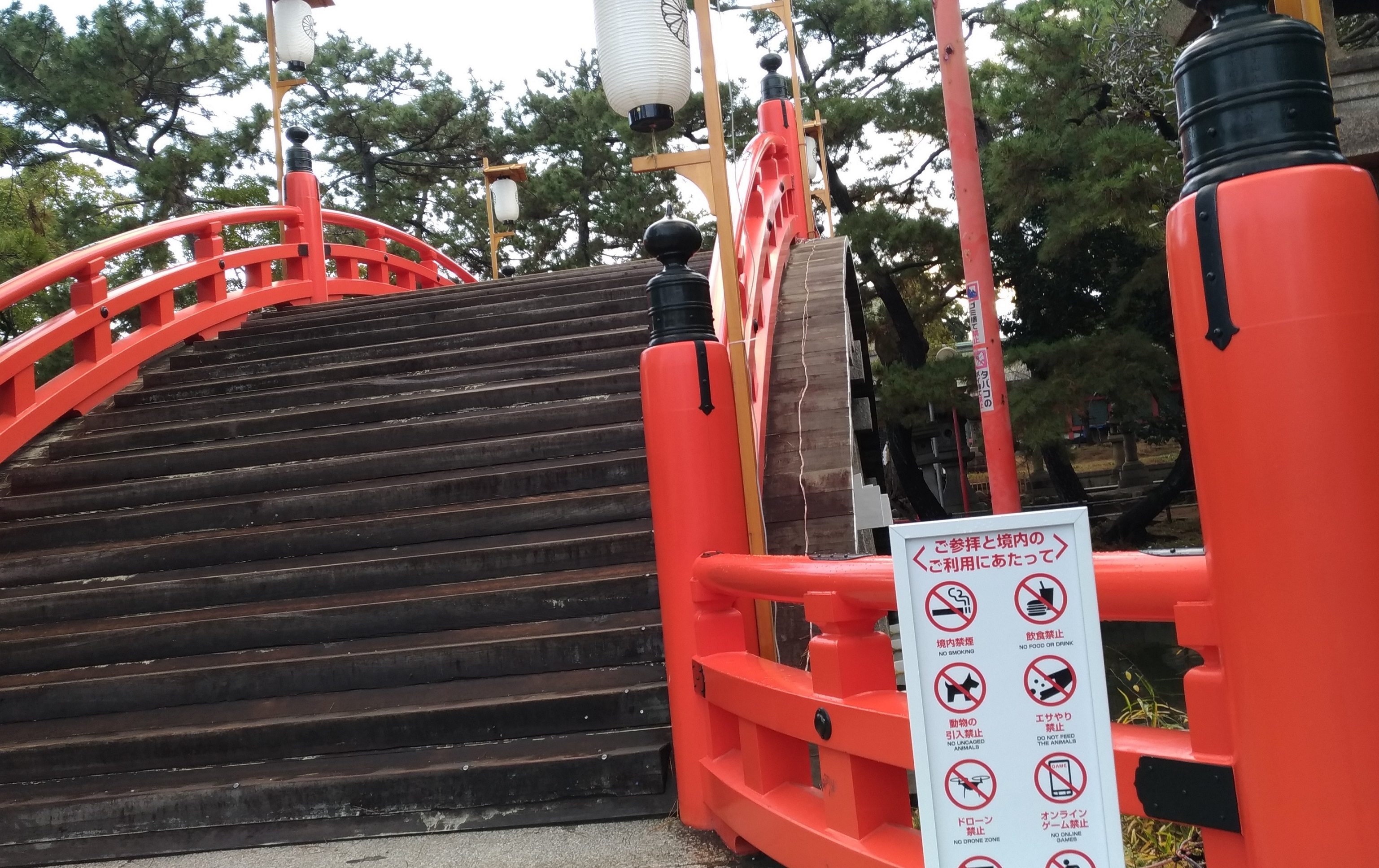 sumiyoshi_taisya_osaka_kanko2020_1.jpg