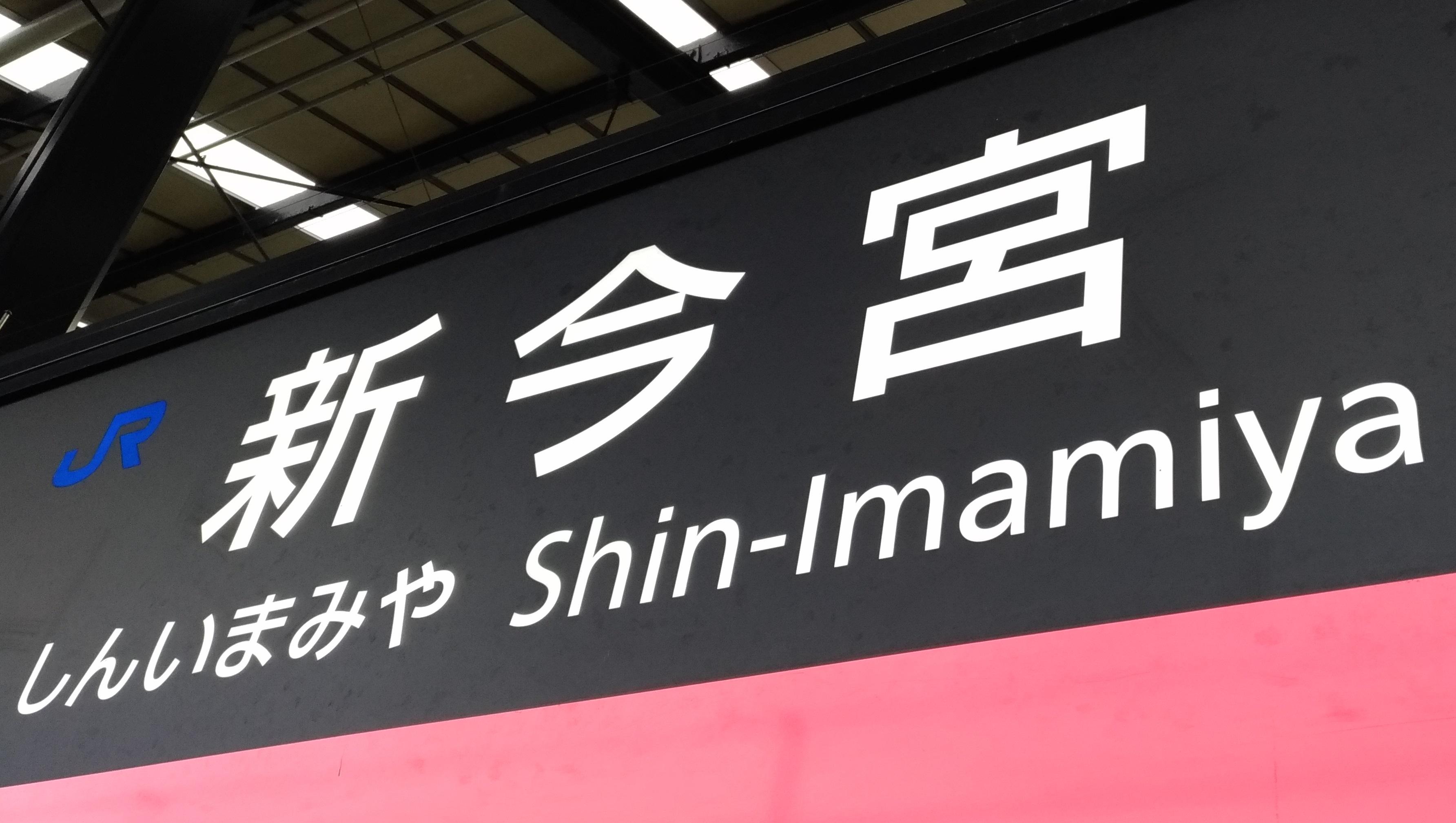 train_osaka_nankai_rapite_3.jpg