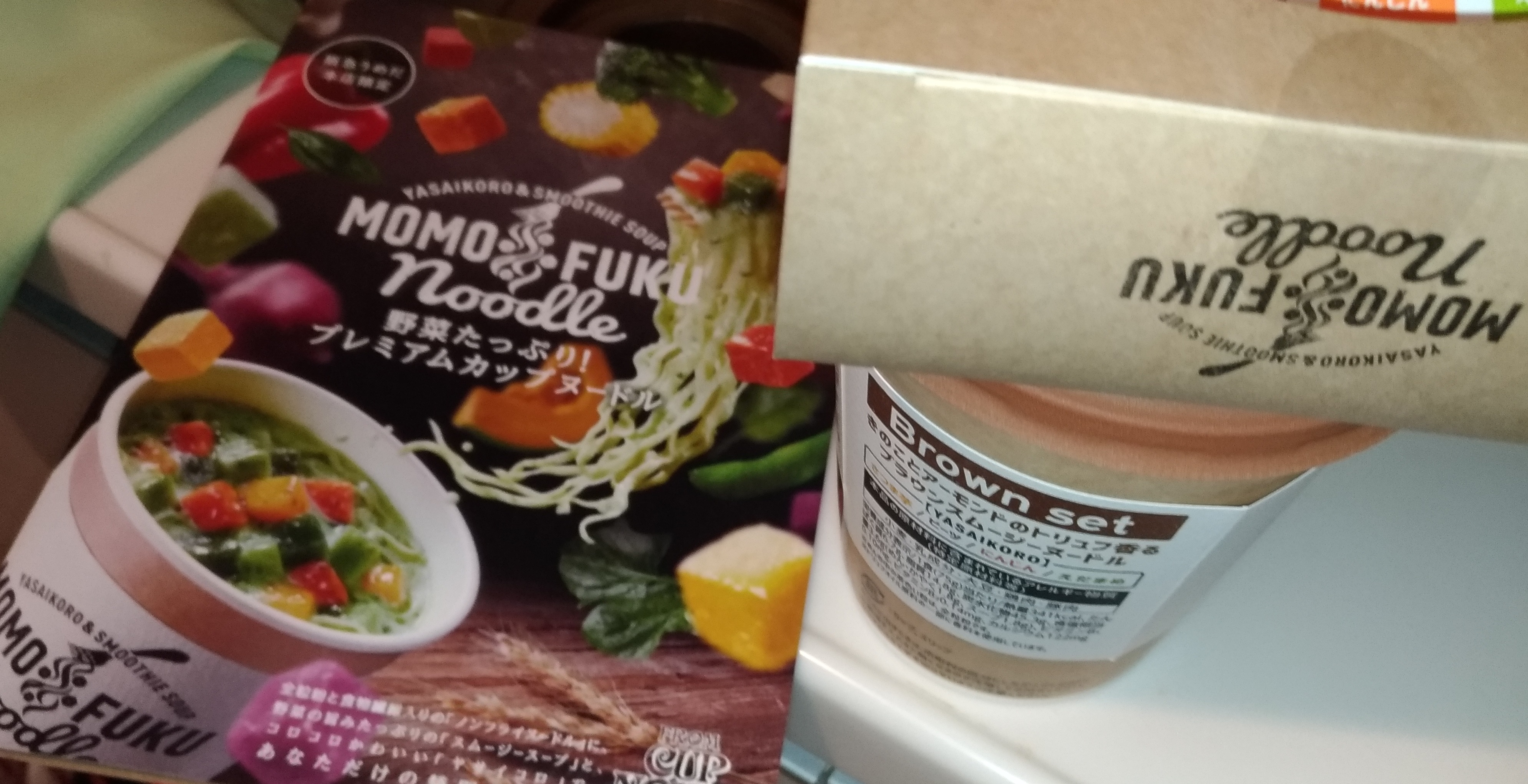 umeda_cup_noodle_hankyu_osaka_2.jpg