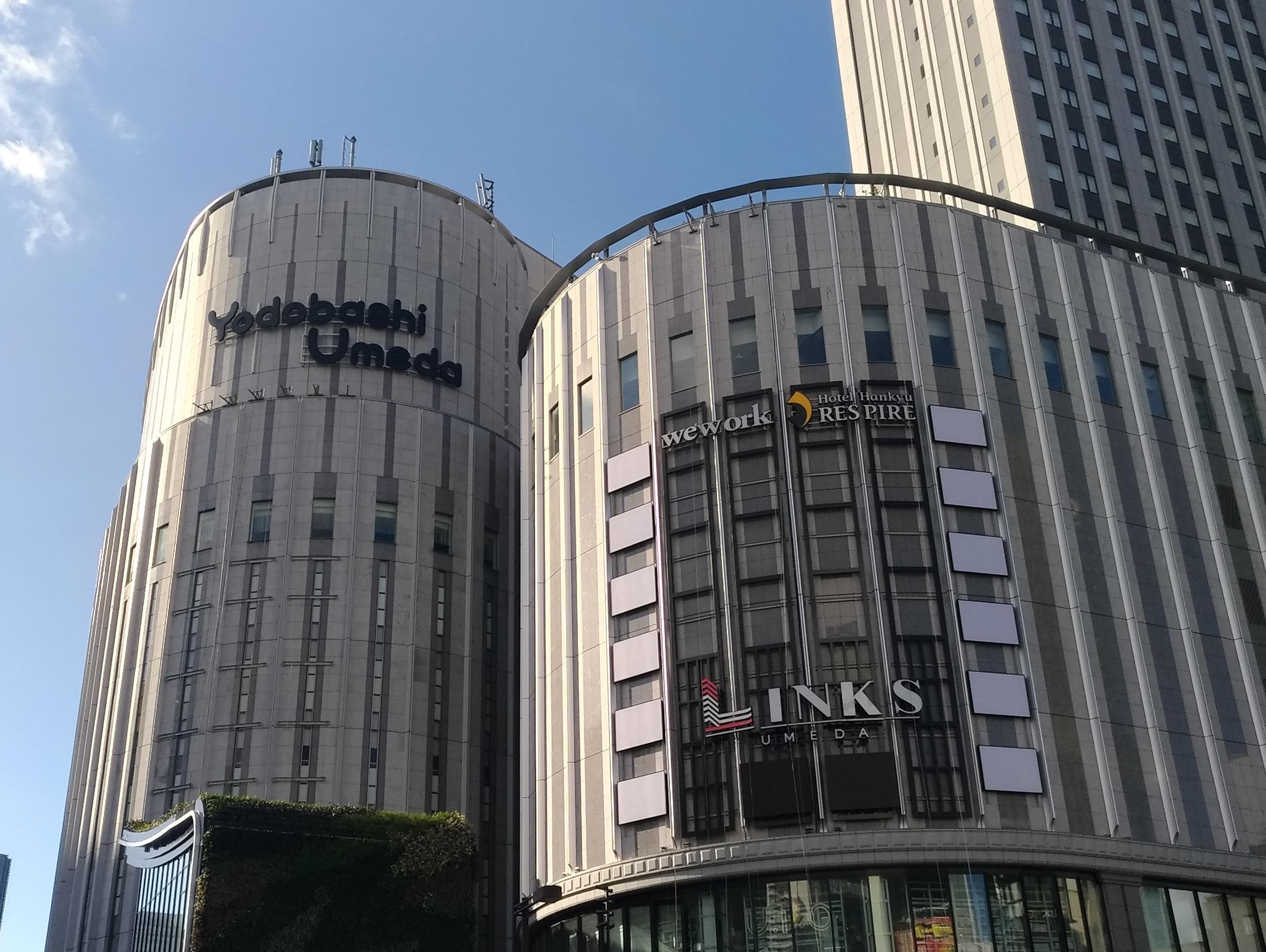 umeda_yodobashi_Links_tower.jpg