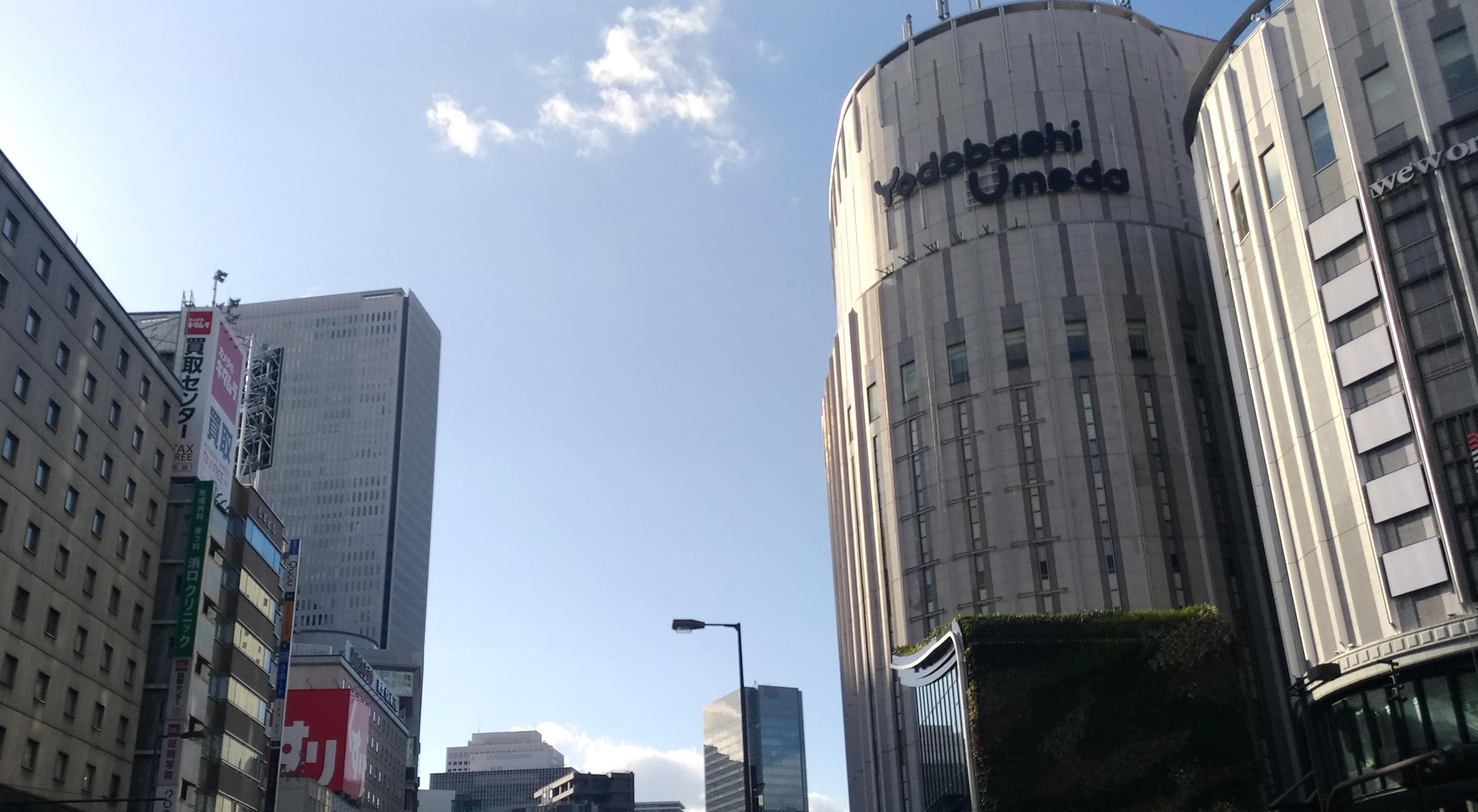 umeda_yodobashi_Links_tower_.jpg