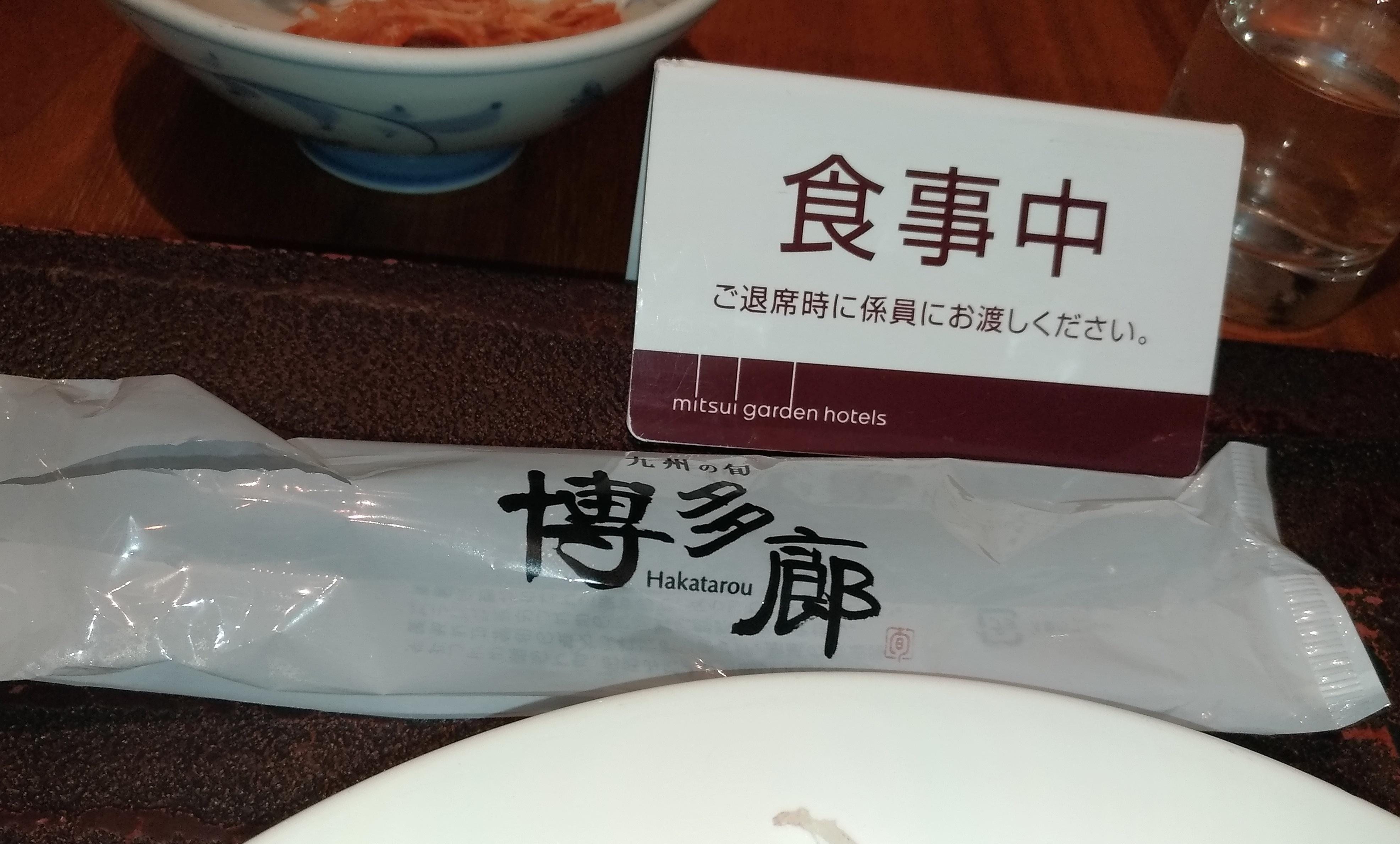 viking_hotel_osaka_mitsui_3.jpg