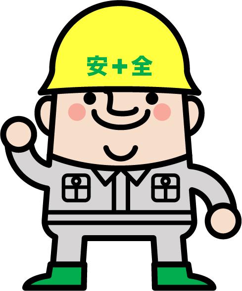 wakuman_rakuten_1.jpg