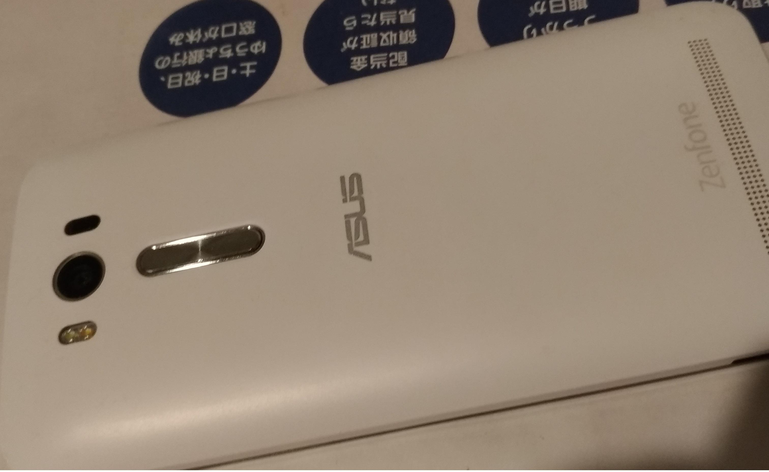zenfone_sumaho_mobile_2020.jpg