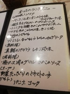 AbikoTakemoto_000_org.jpg