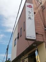 AnanHabikigaoka_001_org.jpg
