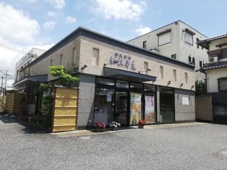 AokishofuanTondabayashi_000_org.jpg