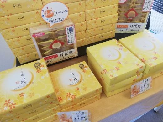AokishofuanTondabayashi_001_org.jpg