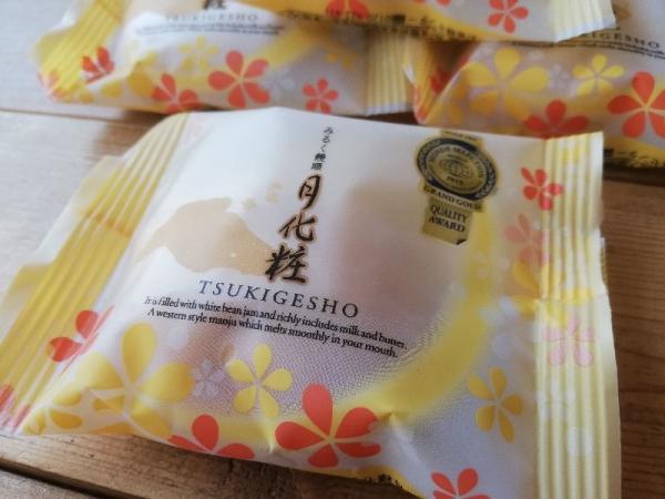 AokishofuanTondabayashi_005_org.jpg