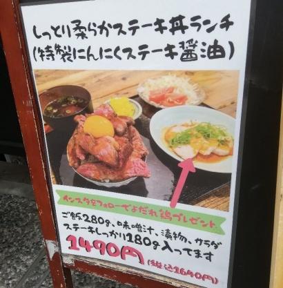 DaikokuchoReiwa_001_org.jpg