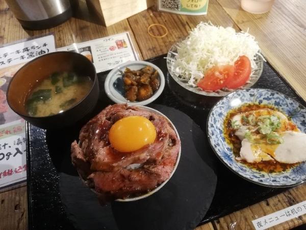 DaikokuchoReiwa_003_org.jpg