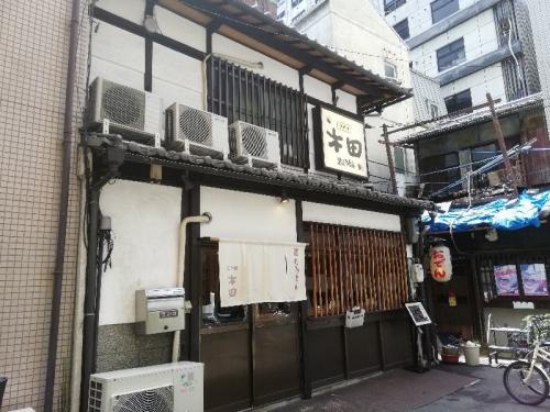 HigobashiKida_000_org.jpg