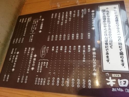 HigobashiKida_001_org.jpg
