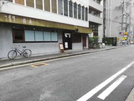 HigobashiWakagi_000_org.jpg