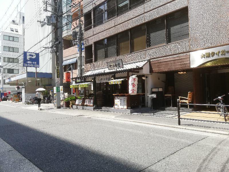 サル 食堂 本町