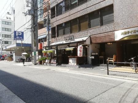 HommachiSarushokudo_000_org.jpg