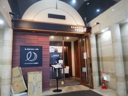 HonjithunoosusumeShijokarasuma_000_org.jpg