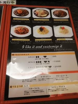 HonjithunoosusumeShijokarasuma_002_org.jpg
