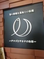 HonjithunoosusumeShijokarasuma_009_org.jpg