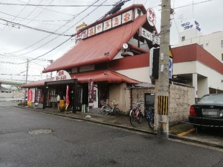 IshizugawaAiueo_001_org.jpg