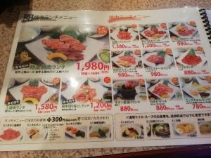 IshizugawaAiueo_002_org.jpg