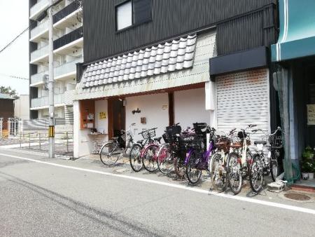 IzumiotsuMikan_000_org.jpg