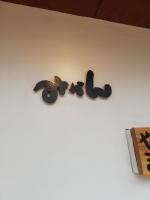 IzumiotsuMikan_001_org.jpg