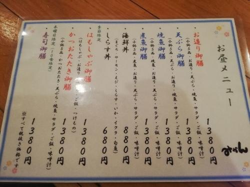 IzumiotsuMikan_002_org.jpg