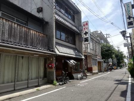 JingumarutamachiJuryo_000_org.jpg