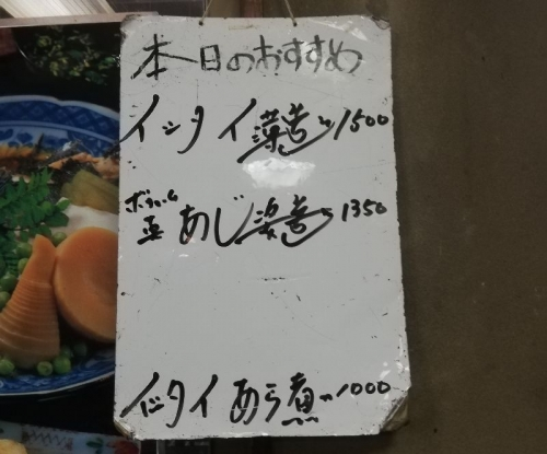 JingumarutamachiJuryo_002_org.jpg