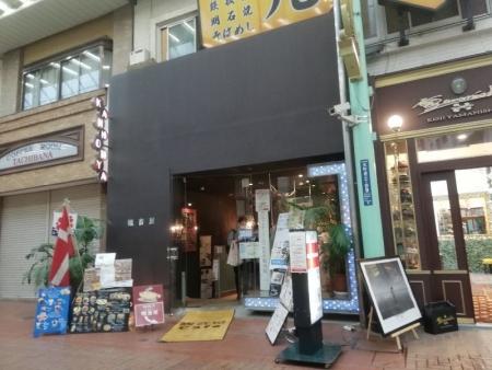 KannonyaMotomachi_001_org.jpg