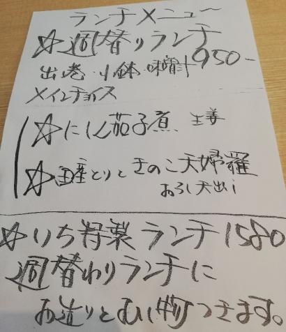 Karasuma1_001_org.jpg