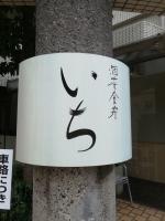 Karasuma1_007_org.jpg
