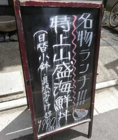 KarasumaIchirakuya_001_org.jpg